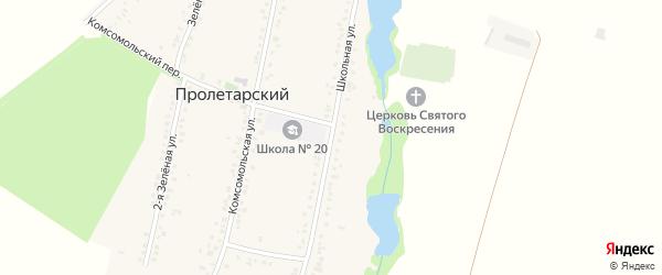 Школьная улица на карте Пролетарского хутора Адыгеи с номерами домов