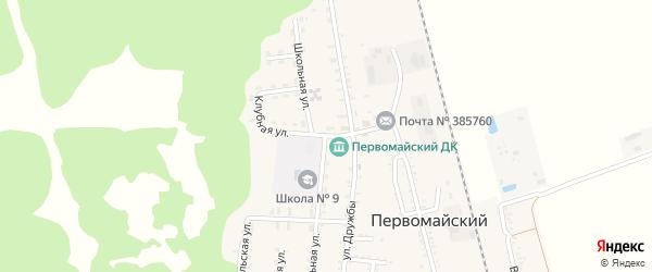 Клубная улица на карте Первомайского поселка Адыгеи с номерами домов