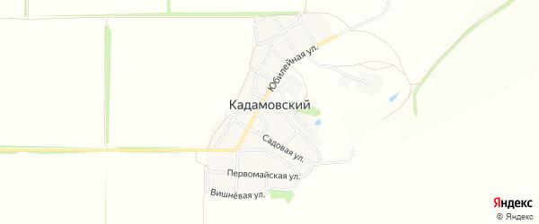 Карта Кадамовского поселка в Ростовской области с улицами и номерами домов