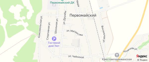 Улица Матросова на карте Первомайского поселка Адыгеи с номерами домов