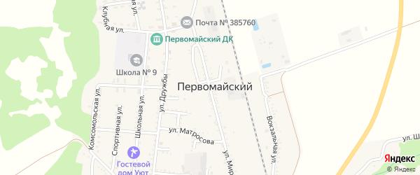 Улица Мира на карте Первомайского поселка Адыгеи с номерами домов