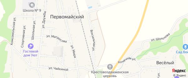 Вокзальная улица на карте Первомайского поселка Адыгеи с номерами домов