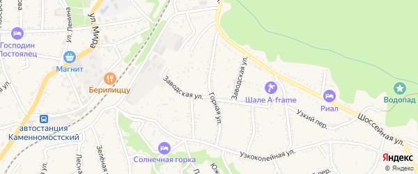 Горная улица на карте Каменномостского поселка Адыгеи с номерами домов