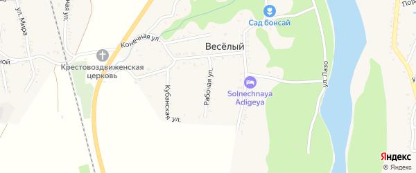 Рабочая улица на карте хутора Веселый (Абадзехское с/п) Адыгеи с номерами домов