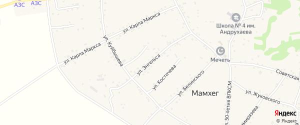 Улица Энгельса на карте аула Мамхег Адыгеи с номерами домов