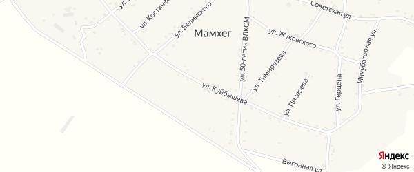 Улица Куйбышева на карте аула Мамхег Адыгеи с номерами домов