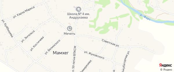 Советская улица на карте аула Мамхег Адыгеи с номерами домов