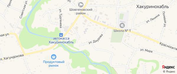 Улица им К.Даурова на карте аула Хакуринохабля Адыгеи с номерами домов