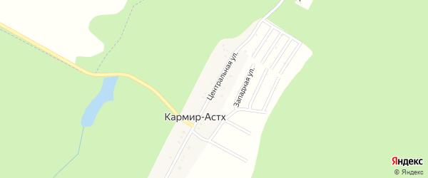 Центральная улица на карте хутора Кармира-Астх с номерами домов