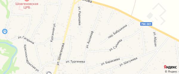 Улица Ашхамаф на карте аула Хакуринохабля Адыгеи с номерами домов