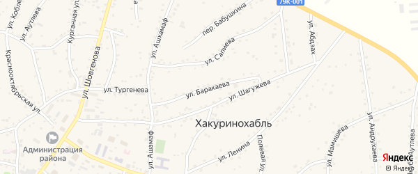 Улица Баракаева на карте аула Хакуринохабля Адыгеи с номерами домов