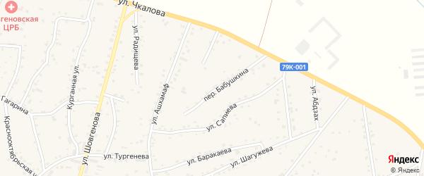 Улица Бабушкина на карте аула Хакуринохабля Адыгеи с номерами домов