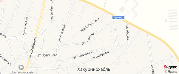Улица им А.М.Сапиева на карте аула Хакуринохабля Адыгеи с номерами домов
