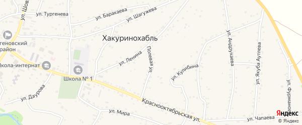 Полевая улица на карте аула Хакуринохабля Адыгеи с номерами домов
