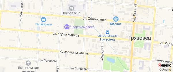 Улица Карла Маркса на карте Грязовца с номерами домов