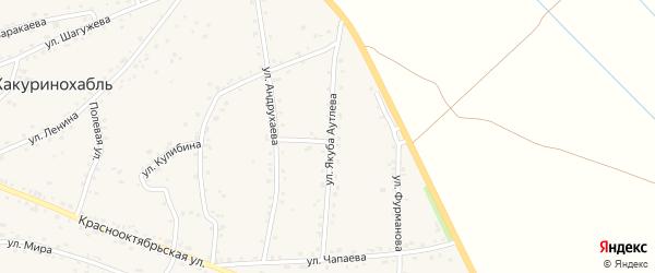 Улица Я.Аутлева на карте аула Хакуринохабля Адыгеи с номерами домов