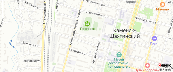 Кавказская улица на карте Каменска-Шахтинского с номерами домов