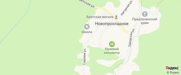 Садовая улица на карте Новопрохладного села Адыгеи с номерами домов