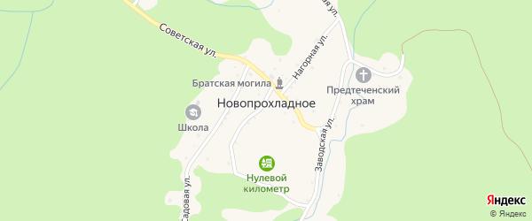Нагорная улица на карте Новопрохладного села Адыгеи с номерами домов
