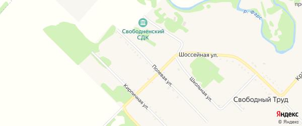 Полевая улица на карте хутора Свободного Труда Адыгеи с номерами домов