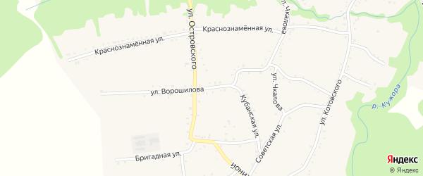 Улица Ворошилова на карте Кужорской станицы Адыгеи с номерами домов