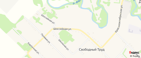 Шоссейная улица на карте хутора Свободного Труда Адыгеи с номерами домов