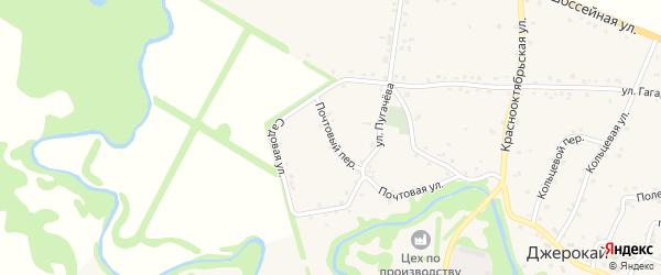 Почтовый переулок на карте аула Джерокая Адыгеи с номерами домов