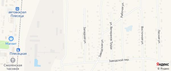 Западная улица на карте поселка Плесецка с номерами домов