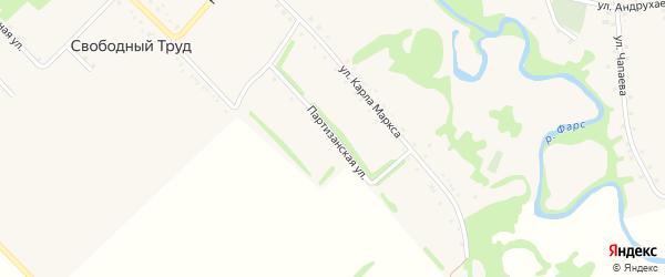 Партизанская улица на карте хутора Свободного Труда Адыгеи с номерами домов