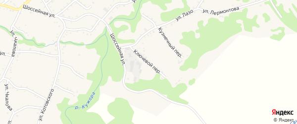 Ключевой переулок на карте Кужорской станицы Адыгеи с номерами домов
