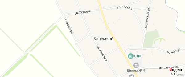 Улица Энгельса на карте Хачемзия аула с номерами домов