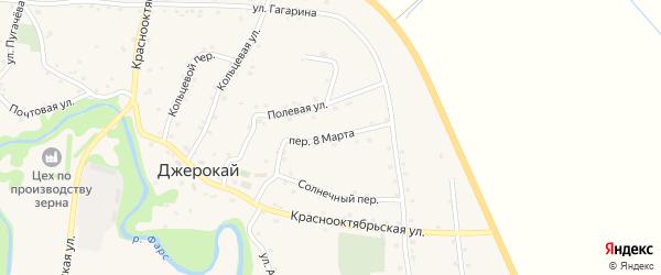 Переулок 8 Марта на карте аула Джерокая Адыгеи с номерами домов