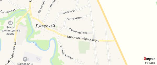 Солнечный переулок на карте аула Джерокая с номерами домов