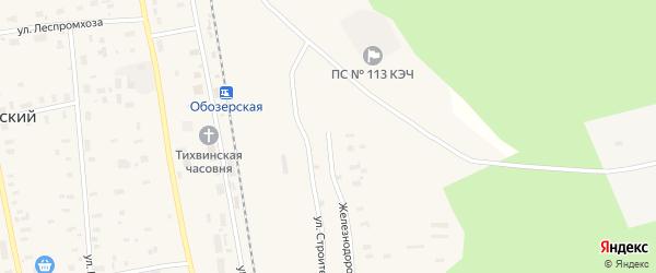 Железнодорожная улица на карте Обозерского поселка с номерами домов