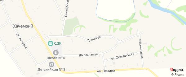 Речная улица на карте Хачемзия аула с номерами домов