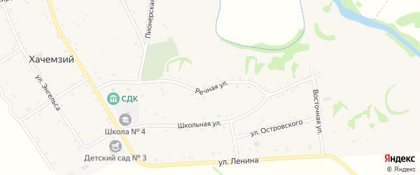 Речная улица на карте Хачемзия аула Адыгеи с номерами домов