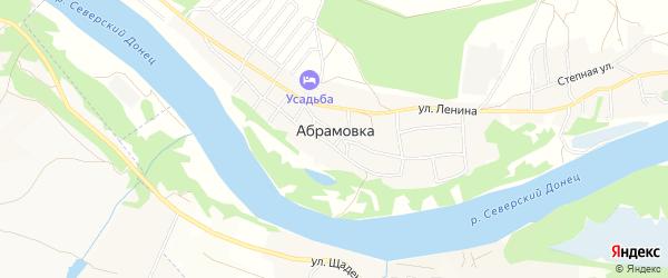 Карта хутора Абрамовки в Ростовской области с улицами и номерами домов