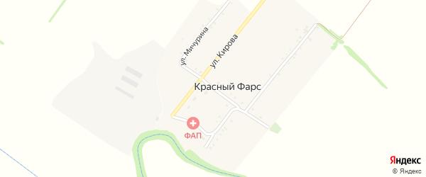Улица Мичурина на карте хутора Красного Фарса Адыгеи с номерами домов