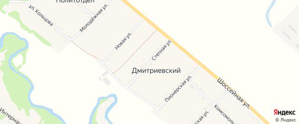 Степная улица на карте Дмитриевского хутора с номерами домов