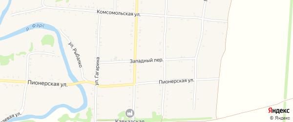 Западный переулок на карте Дондуковской станицы с номерами домов