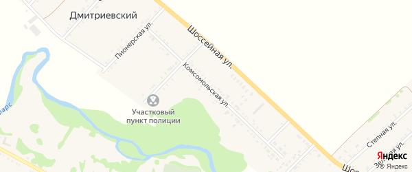 Комсомольская улица на карте Дмитриевского хутора Адыгеи с номерами домов
