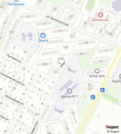 Дом по ул. Чернышевского