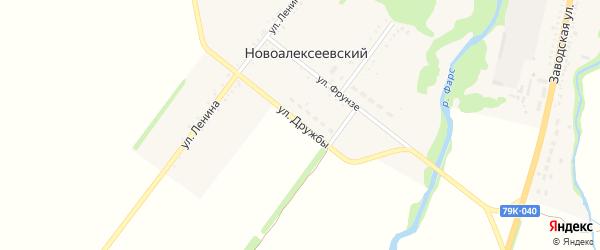 Улица Дружбы на карте Новоалексеевского хутора Адыгеи с номерами домов