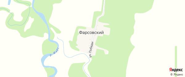 Улица Победы на карте Фарсовского хутора Адыгеи с номерами домов