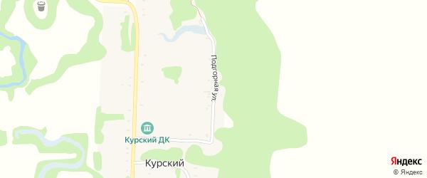 Подгорная улица на карте Курского хутора Адыгеи с номерами домов