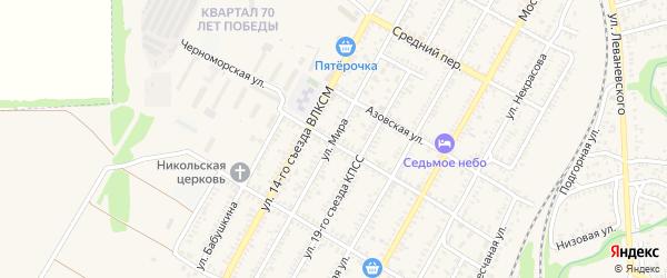 Улица Мира на карте Миллерово с номерами домов