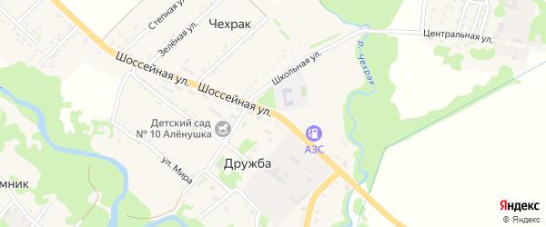 Шоссейная улица на карте поселка Дружбы Адыгеи с номерами домов