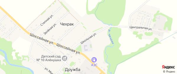 Школьная улица на карте поселка Дружбы Адыгеи с номерами домов