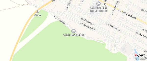 Дубравная улица на карте поселка Анны Воронежской области с номерами домов