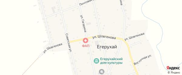 Улица Шовгенова на карте аула Егерухай Адыгеи с номерами домов